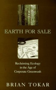 Earth for Sale