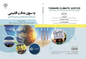 Persian Translation of Brian Tokar's book Toward Climate Justice/به سوی عدالت اقلیمی